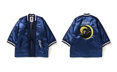 BAPE presenta la nuova giacca Hanten Souvenir